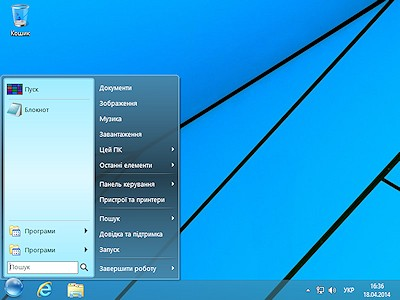 StartFinity Start Menu for Windows 8 automatically uses the primary language
